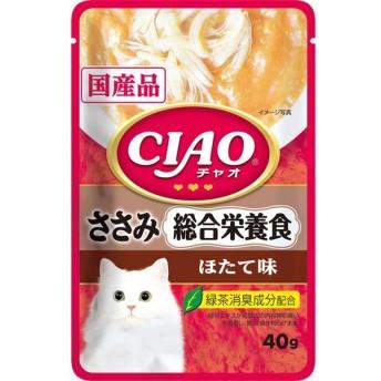 いなば CIAOパウチ 総合栄養食 ささみ ほたて味40g