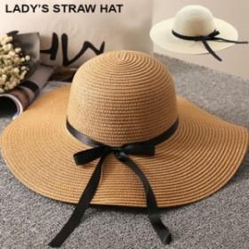 レディース ストローハット つば広ハット 麦わら帽子 紫外線対策 UV対策 キャペリンハット 春夏 海水浴 海 プール 新作 送料無料
