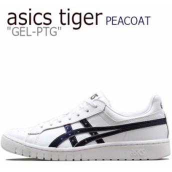 アシックスタイガー スニーカー asics tiger GEL-PTG ゲル ポイントゲッター WHITE ホワイト PEACOAT ピーコート 1191A089-103 シューズ