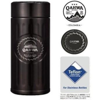 カフア コーヒーボトルミニ コロンビア 200ml 水筒