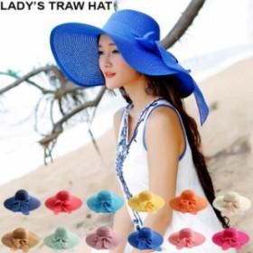 送料無料 つば広ハット 麦わら帽子 紫外線対策 UV対策 つば広 ハット レディース 春夏