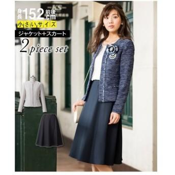 スーツ セレモニー 小さいサイズ レディース フォーマル スカート ツィード調 ノーカラー ジャケット +フレア PL/PM/PS/PSS ニッセン