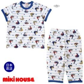 ミキハウス正規販売店/ミキハウス mikihouse キングくん☆ヨットプリント半袖パジャマ(80cm-150cm)