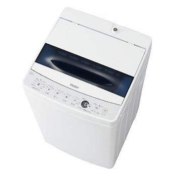 ハイアール 全自動洗濯機 [洗濯5.5kg] JW-C55D-W ホワイト