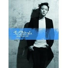 中古 モノクローム 豪華初回限定盤(CD+DVD+フォトブック)(DVD付) 良品