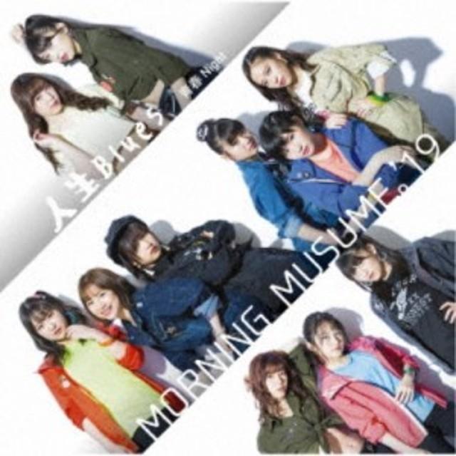 モーニング娘。'19/人生Blues/青春Night《限定盤A》 (初回限定) 【CD+DVD】
