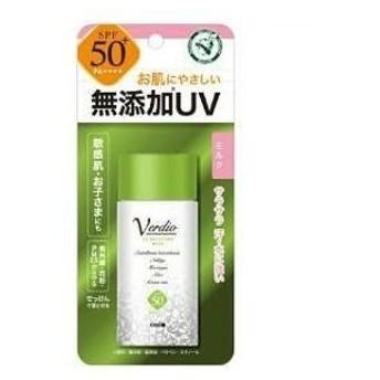 近江兄弟社 ベルディオ UV モイスチャーミルクN 40g 6個までネコポス可