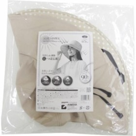りぼんde調節UVカットつば広帽子 ベージュ(1個)[紫外線対策]