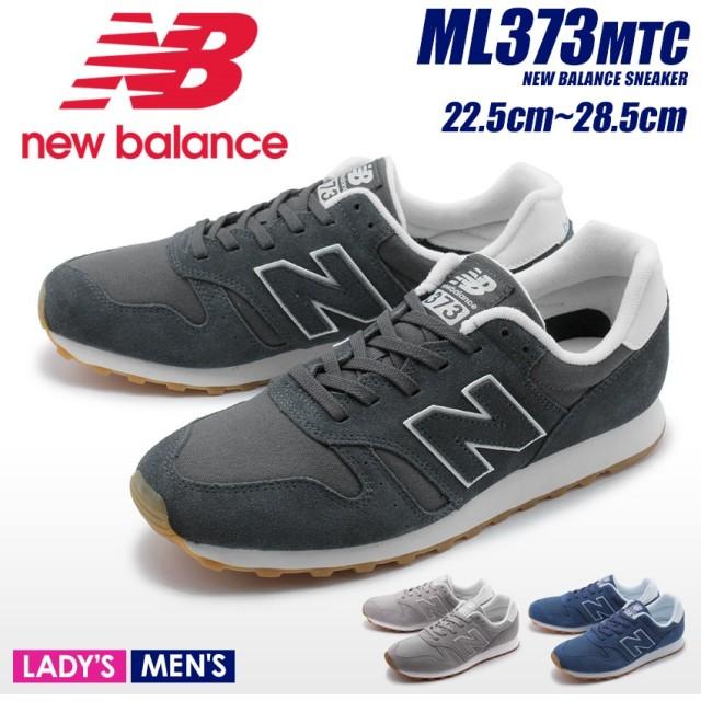 NEW BALANCE ニューバランス スニーカー ML373MTC メンズ レディース NB カジュアル シューズ 靴