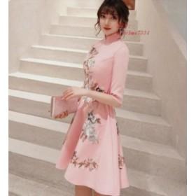 花刺繍 チャイナドレス ショート丈 20代30代40代 二次会 成人式 Aライン ファスナー ワンピース 五分袖 ウェディングドレス パーティード