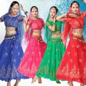 ベリーダンス衣装 インドダンス 演出服 組み合わせ自由 ヒップスカーフ 4色 半袖 舞台 発表会 コスチューム (hy0076)
