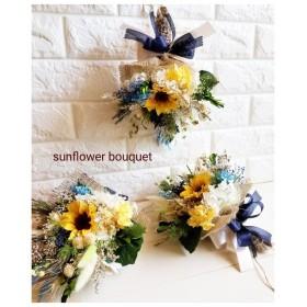 ■お値下げしました!◆夏のお祝い・お返し・プレゼントに♪■ sunflower bouquet (ひまわりミニブーケ)