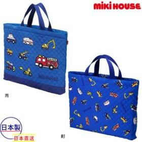 ミキハウス正規販売店/ミキハウス mikihouse キルティング☆レッスンバッグ
