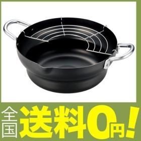 段付天ぷら鍋 24cm BKTP-200