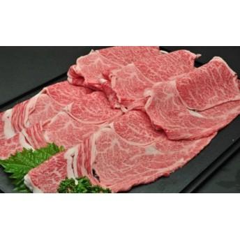 米沢牛(しゃぶしゃぶ用)1000g