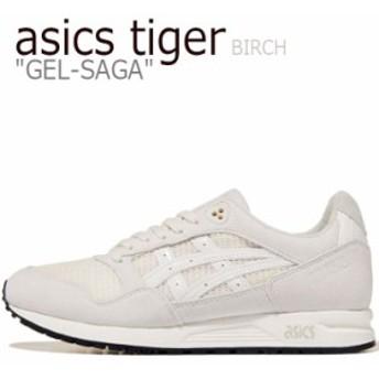アシックスタイガー スニーカー asics tiger メンズ レディース GEL-SAGA ゲル サーガ BIRCH バーチ 1191A125-200 シューズ
