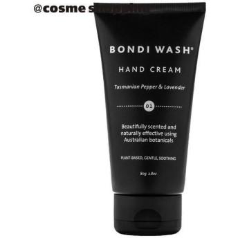 BONDI WASH(ボンダイウォッシュ)/ハンドクリーム(本体/タスマニアンペッパー&ラベンダー) ハンドクリーム