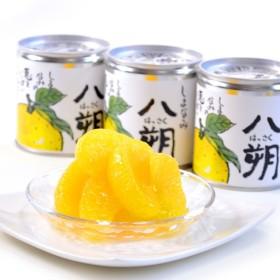 愛媛/グリップコーポレイション 八朔缶セット
