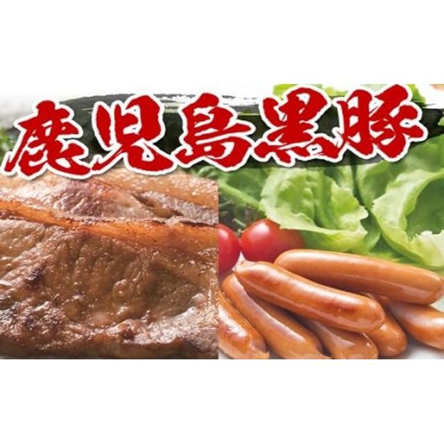 鹿児島県産黒豚ロース味噌漬と黒豚ウインナー 約1.6kg