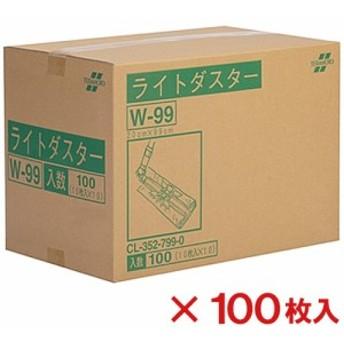 【送料無料】【法人専用】【直送専用品】テラモト ライトダスター W-99 100枚入 CL-352-799-0