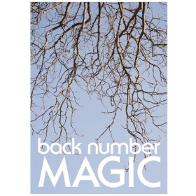 back number/ MAGIC 初回限定盤B(DVD付)