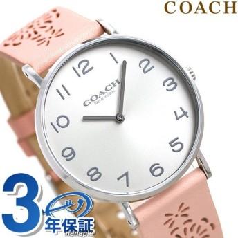 コーチ レディース COACH 腕時計 ペリー 36mm 花柄 14503257 シルバー×ピンク 革ベルト 時計