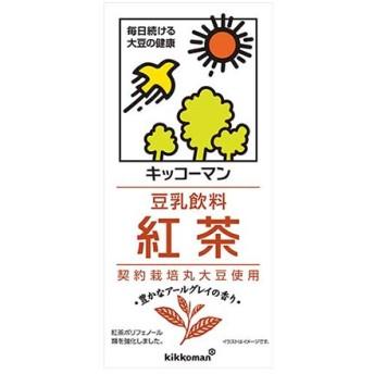 キッコーマン 豆乳飲料 紅茶 (1L6本入)