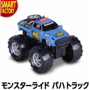 ロードリッパー 車 モデルカー おもちゃ ミニカー トイカー ミニモンスター ライド 鳴る バハトラック