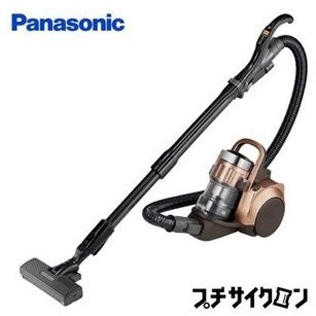 パナソニック 掃除機 プチサイクロン サイクロン式クリーナー MC-SR36G-N ブロンズ (送料無料)