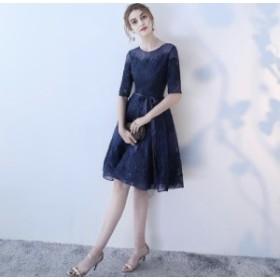 大人可愛い オシャレ 結婚式 お呼ばれ レディース 花柄 刺繍 ドレス パーティードレス 二次会 DR1792