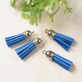 ミニタッセル シルバーキャップ 青 ブルー 4個 ピアス イヤリング パーツ ハンドメイド 材料