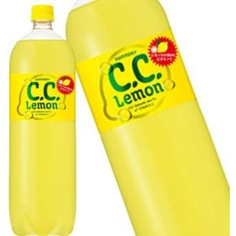 【4~5営業日以内に出荷】 サントリー CCレモン 1.5L PET×8本 [賞味期限:2ヶ月以上]