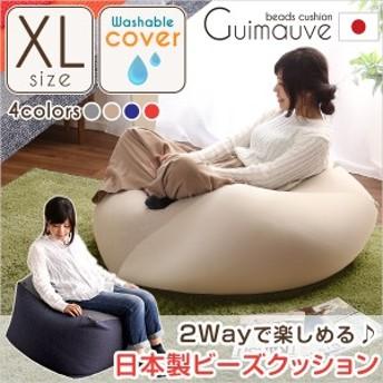 【メーカー直送品】02-SH-07-GMV-XL 特大のキューブ型ビーズクッション・日本製XLサイズカバーがお家で洗えます|Guimauve ギモーブ