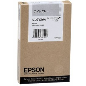 エプソン インクカートリッジICLGY36A ライトグレー ICLGY36A (1個)