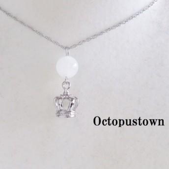 【6月の誕生石】 月の力をもつ石 ムーンストーンと王冠(2)チャームのネックレス(天然石/シルバーカラー)