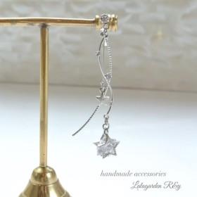 shooting star 流れ星のイヤリング ピアス 樹脂イヤリング 樹脂ノンホールピアス R & y141