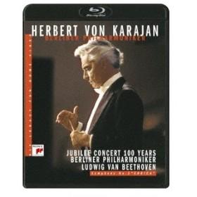カラヤンの遺産 ベートーヴェン:交響曲第3番「英雄」(ベルリン・フィル創立100.. / カラヤン (Blu-ray)
