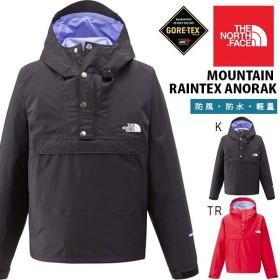 GORE-TEX プルオーバー ジャケット THE NORTH FACE ザ・ノースフェイス Mountain Raintex Anorak アノラック メンズ np11502 ゴアテックス