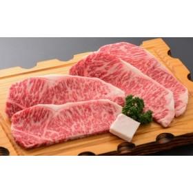 米沢牛(サーロインステーキ)800g