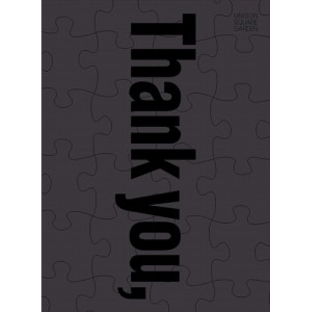(おまけ付)Thank you, ROCK BANDS! ~UNISON SQUARE GARDEN 15th Anniversary…(初回限定盤B)【2CD+DVD) TFCC86674-SK