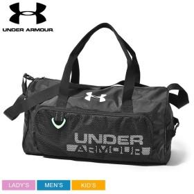 UNDER ARMOUR アンダーアーマー ダッフルバッグ UAボーイズ アーマーセレクトダッフル 1308787 鞄 リュック