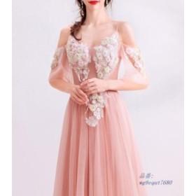 花刺繍 編み上げ ベール Vネック ロング丈 披露宴 20代30代40代 バックレス パーティードレス 結婚式 キャミソール風ドレス 大きいサイ
