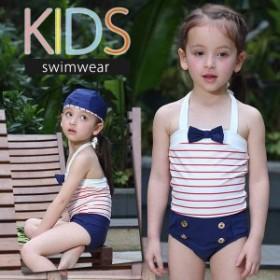 キッズ 水着 2点セット ワンピース スイムキャップ ボーダー柄 リボン 子供 こども ジュニア 女児 女の子 プール 海 水遊び 90 100 110 1