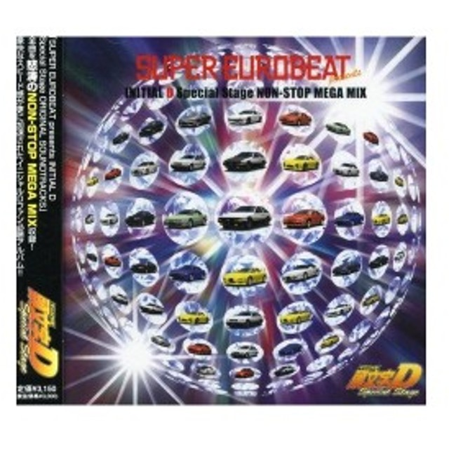 Initial D Special Stage Soundtrack