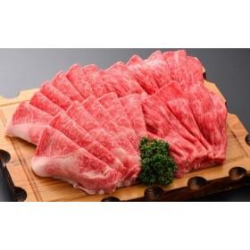 米沢牛(しゃぶしゃぶ用)1300g