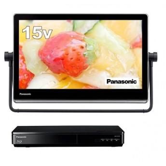 パナソニック 15V型 液晶 テレビ プライベート・ビエラ UN-15TD7-K ブルーレイディスクプレイヤー付HDDレコーダー付き