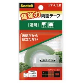 スリーエム ジャパン スコッチ強力両面テープ パワー両面 12mmx1m ロールタイプ PV-CLR (