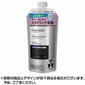 エッセンシャル フリー&イージーコンディショナー つめかえ用 300ml