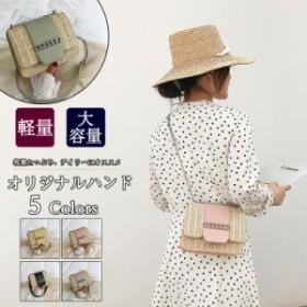 おしゃれ編み込み鞄カバン レディース2019ポシェットファッション 斜めがけバッグ 可愛い  旅行   かばん 大人 HB