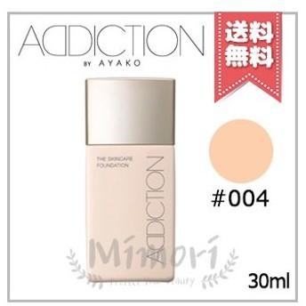 【送料無料】ADDICTION アディクション ザ スキンケア ファンデーション #004 SPF25/PA++ 30m